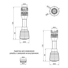 Аэратор Lidz (CRM) 48 00 024 12 с адаптором для внутренней/наружной резьбы