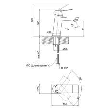 Смеситель для раковины Qtap Nihonto 1022101CB