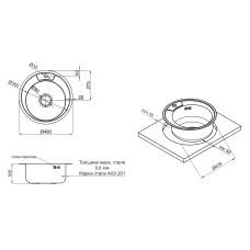 Кухонная мойка Lidz 490-A 0,6 мм Decor (LIDZ490А06DEC160)