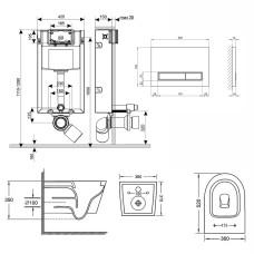 Набор Qtap инсталляция 3 в 1 Nest QT0133M425 с панелью смыва линейной QT0111M08V1384W + унитаз с сиденьем Jay QT07335176W