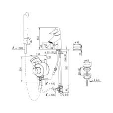 Смеситель для раковины термостатический с лейкой Oras Optima 2705F