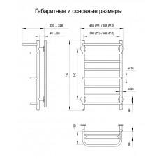 Полотенцесушитель электрический Тёплый мир Комфорт P.2 710х535х220