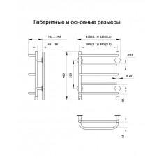 Полотенцесушитель электрический Тёплый мир Комфорт S.2 495х535х145